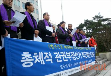 """""""박근혜 대통령 퇴진""""..지역 기독교계 목소리 확산"""