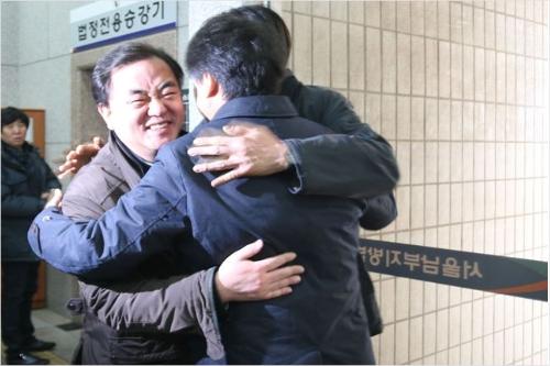 News Bank Of Korean Politics - Magazine cover