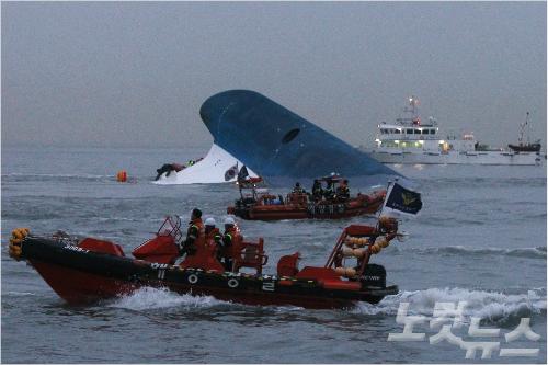 침몰 여객선 실종자 구조작업  (윤성호기자)