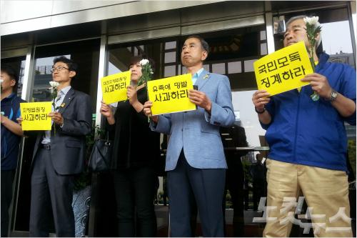 [세월호 참사] '유가족 恨 알아서 풀라?'…대전지법 '항의방문'