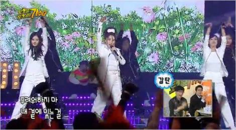 '토토가' 2014년 최고시청률 기록…가수 만나면 '대박'