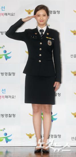 명예경찰 고아라,'제복으로도 감출 수 없는 늘씬 몸매'