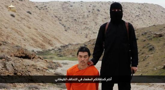 IS에 살해된 고토 겐지의 과거 트윗글 확산