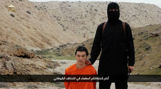 "IS에 희생된 고토 겐지의 아내, ""자랑스러운 남편…"""