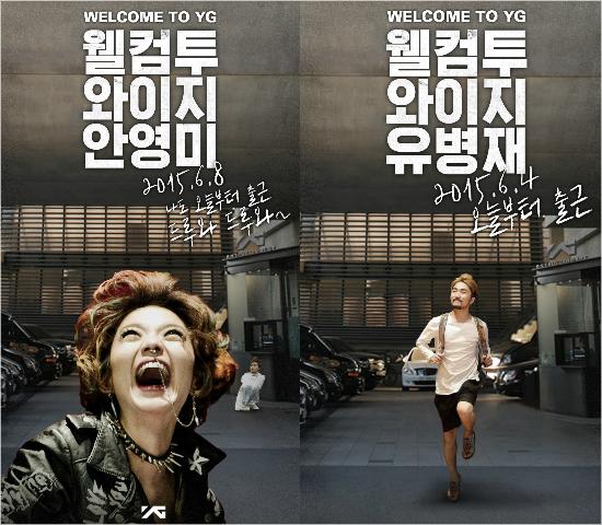 YG 결별 남주혁, 새 소속사는 매니지먼트 숲 - 노컷뉴스