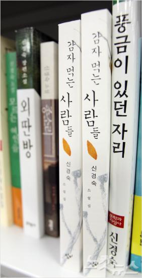 """한국문인협회 """"앞으로 표절 회원은 징계할 것"""""""