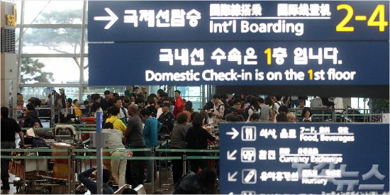 또 뚫린 인천공항…베트남인, 출입국심사대 문 열고 밀입국