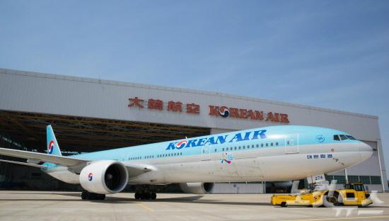 대한항공, 한국 방문의 해 홍보 항공기 띄운다