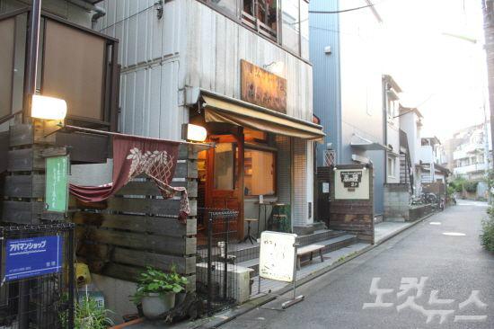 일상이 무너진 당신에게 위로를 보낼게요 '안녕 시모키타자와'