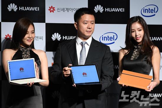 화웨이, 스마트폰 이어 PC 탈환 노린다…노트북·태블릿 동시에 '메이트북'