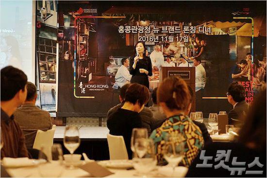 """""""올드타운 센트럴에서 새로운 홍콩여행 시작"""""""