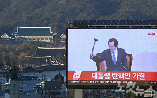 [오늘의 논평] 지금은 대한민국을 재건설 할 좋은 때다