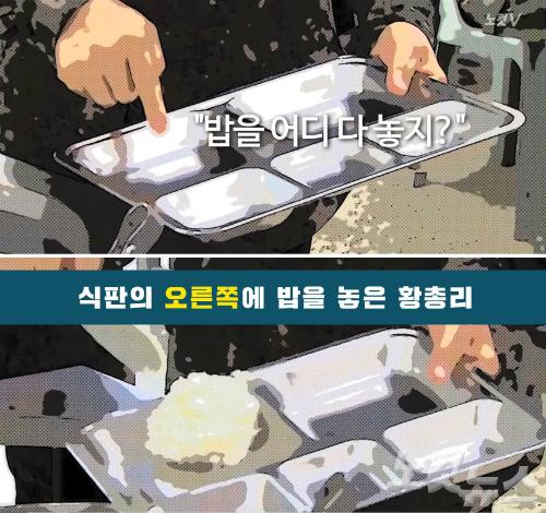 [쓸로몬] 군대밥 뜰 줄도 모르는 '軍통수권자'라니요?