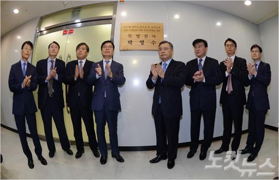 [오늘의 논평] 박 대통령의 특검수사 협조를 촉구한다