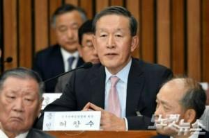 허창수 전국경제인연합회 회장 (사진=윤창원 기자)