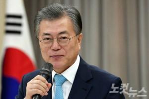 문재인 더불어민주당 전 대표 (사진=박종민 기자/자료사진)