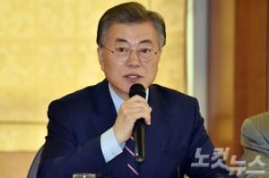 더불어민주당 문재인 전 대표. (사진=윤창원 기자/자료사진)