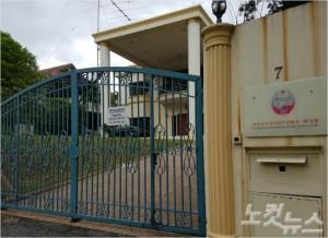 17일 주말레이시아 북한 대사관 문이 굳게 닫혀있다. 북한은 김정남의 시신 인도를 말레이시아 정부에 요청했다. (사진=박초롱 기자)