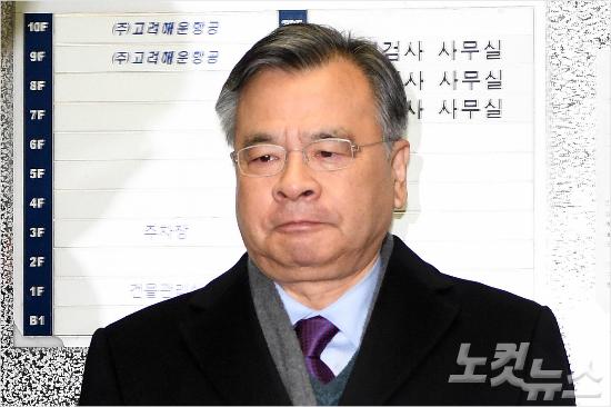 """[특검 종료] """"공소유지 비상""""…박영수 특검팀 마지막 과제"""