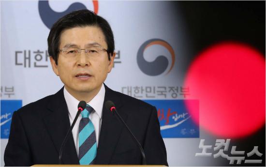 [특검종료] 민심 등지고 박근혜 택한 황교안…의리인가 정략인가
