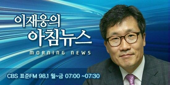 朴의 대독 최후진술…뜯어보니 '어불성설'