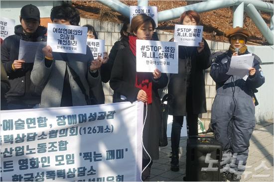 """배우 김꽃비 """"남성 영화인들, 여성 폭력 침묵 멈춰라"""""""