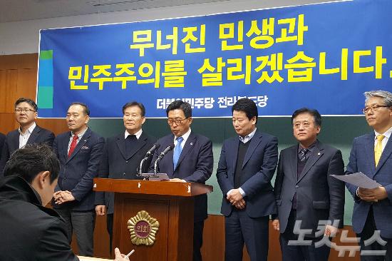 """전북 정치권 """"탄핵 인용 당연, 부패 적폐 청산해야"""""""