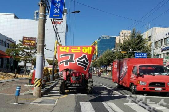 전남, 헌재 탄핵 인용 일제히 '환영'