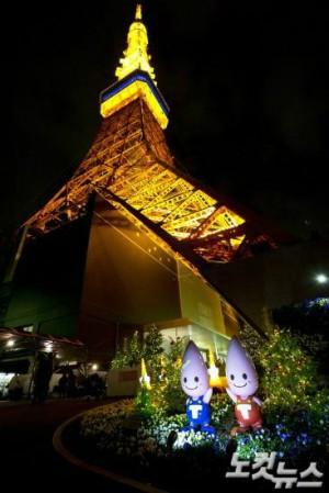 도쿄의 상징인 도쿄타워. (사진=세일여행사 제공)