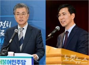 더불어민주당 대선후보인 문재인 전 대표와 안희정 충남지사. (사진=자료사진)