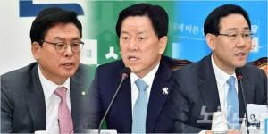 3당 원내대표, 좌로부터 자유한국당 정우택 의원, 국민의당 주승용 의원, 바른정당 주호영 의원. (사진=자료사진)