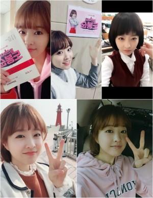 배우 박보영이 JTBC '힘쎈여자 도봉순' 촬영장 셀카를 공개했다. (사진=피데스스파티윰 제공)