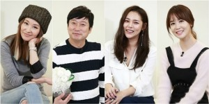 KBS2 '하숙집 딸들'의 이미숙, 이수근, 박시연, 이다해 (사진='하숙집 딸들' 제공)