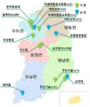 드론 전문교육기관 현황 (자료=국토부 제공)