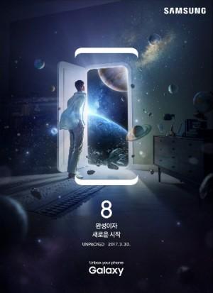 삼성전자 갤럭시S8 신제품 광고 (사진=삼성전자 제공)