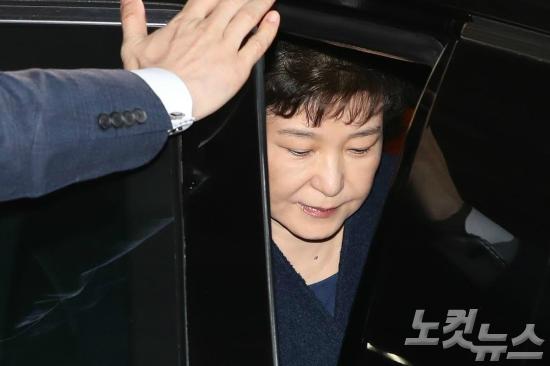 박근혜 구속영장 청구를 확신하는 7가지 이유