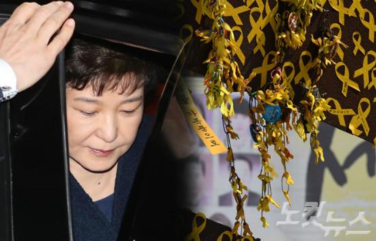 """너무 달랐던 朴의 7시간…""""세월호때는 '깜깜' 검찰에서는 '꼼꼼'"""""""