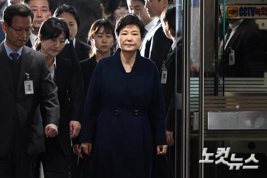 박근혜, 영장심사 종료…檢 조사실서 대기(종합)
