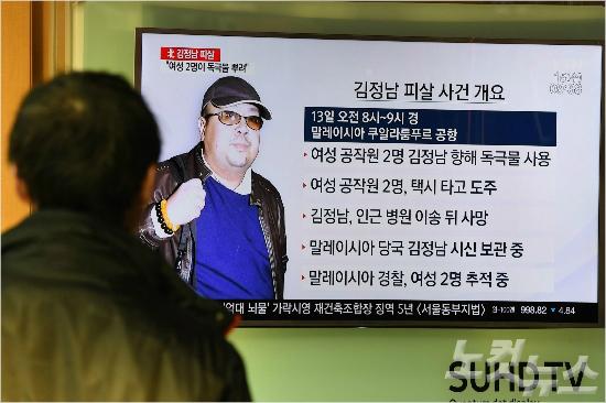 북한행 김정남 시신, 암살 용의자들 경유지 베이징 도착