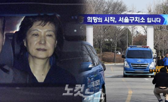 검찰, 내일 박근혜 2차 '옥중조사'…최순실 이감요청