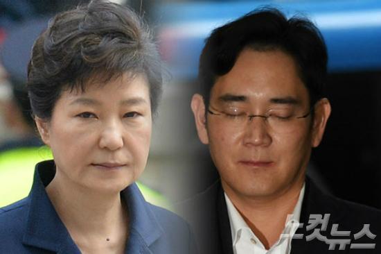 """""""박근혜, 이재용과 독대는 '윈윈'할 게 있었다"""""""