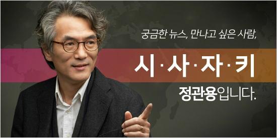 홍석현 폭로 듣자하니, '이러니까 박근혜 감옥갔지'
