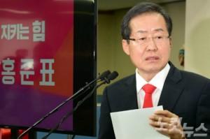 자유한국당 홍준표 의원. (사진=윤창원 기자/자료사진)