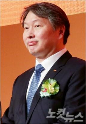 SK그룹 최태원 회장 (사진=자료사진)