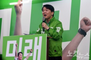 국민의당 안철수 대선후보 (사진=이한형 기자/자료사진)