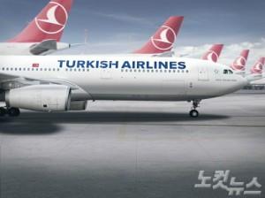 웹투어의 튀니지 자유여행 상품은 터키항공을 통해 이용하는 일정으로 구성됐다. (사진=웹투어 제공)