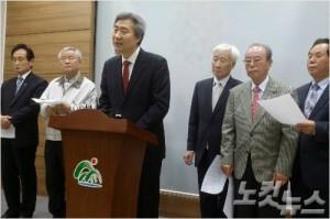 KTX 세종역 백지화를 위한 충북범도민비대위가 기자회견을 열어 잠정 활동중단을 선언하고 있다. (사진 = 김종현 기자)