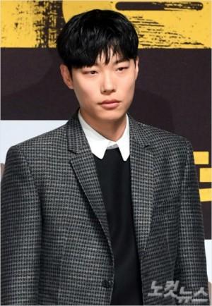 배우 류준열. (자료사진)