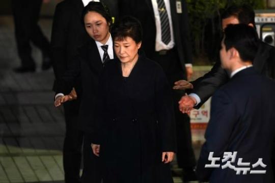 박근혜 측, 다음달 2일 첫 재판 기일 연기 신청