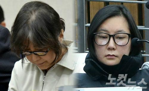 '영재센터 후원금' 사건 박근혜 선고 때 함께 결론